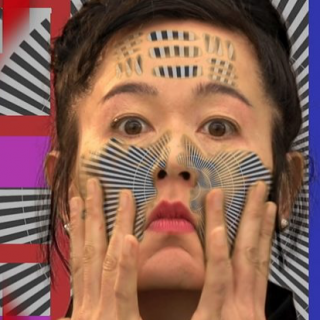 Hito Steyerl: Power Plants