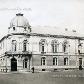 """Online photo exhibition """"Transformations of Sofia"""""""